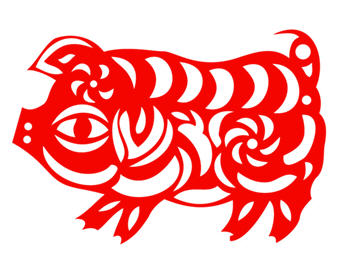 Pig - Chinese Zodiac Sign
