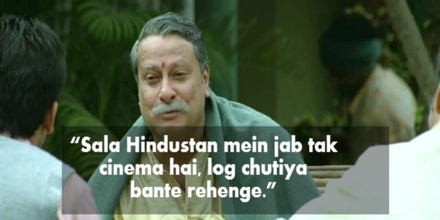 Bollywood Side Effects
