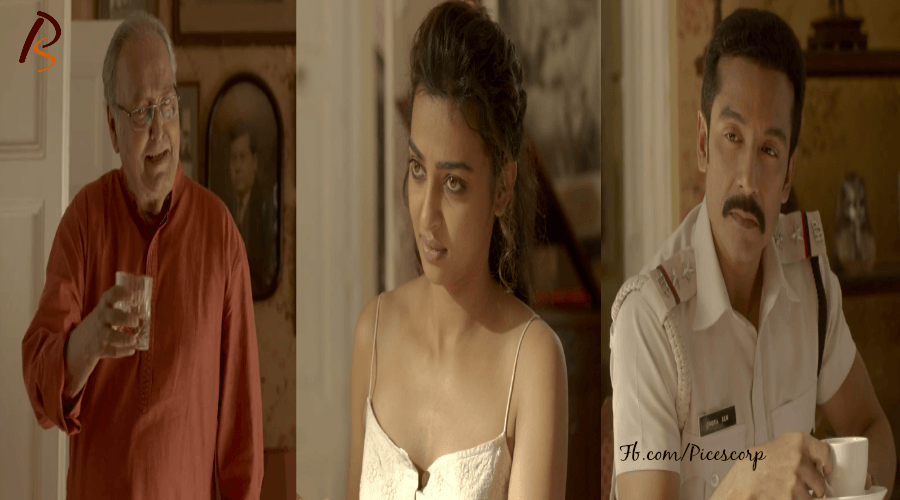 Ahalya Film By Sujoy Ghosh